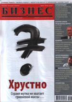 Бизнес-комплект с бухгалтерией(рус)