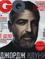 Gq (Россия)