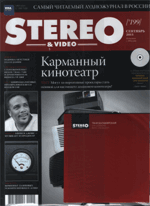 Stereo & Video (Россия)