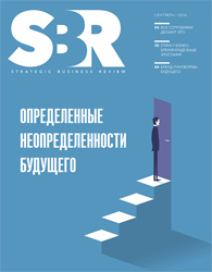 SBR/Strategic Business Review
