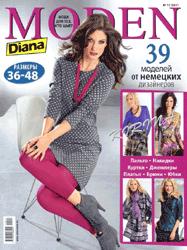Diana moden / Диана моден (Россия)