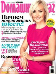 Домашний очаг(Украина)