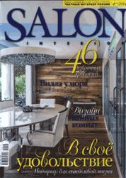 Salon-interior (Россия)