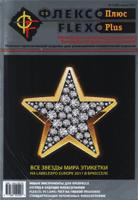 Флексо плюс-флексография и специальные виды печати (Россия)