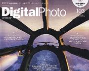 Digital photo + Dvd