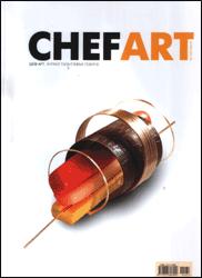 Шеф-арт журнал для шеф-поваров