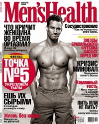 Men'S health mini (Россия)
