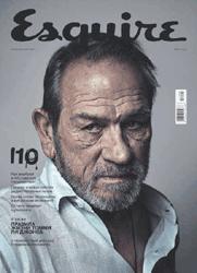 Esquire - Россия