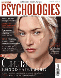 Psychologies / Психология
