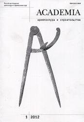 Academia. Архитектура и строительство (Россия)