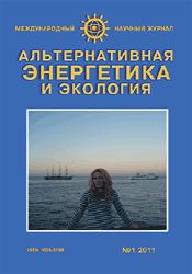 Альтернативная энергетика и экология [саратов] (Россия)
