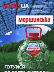 Food ua . Продукты украины.  Food technologies & Equipment. Пищевые технологии и оборудование