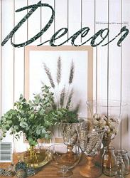 Журнал Decor