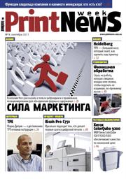 Print newsweek , рус. / Print week news, рус.