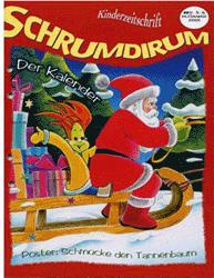 Schrumdirum (На немецком языке шрумдирум) (Россия)