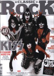 Classic rock / Классик рок (Россия)